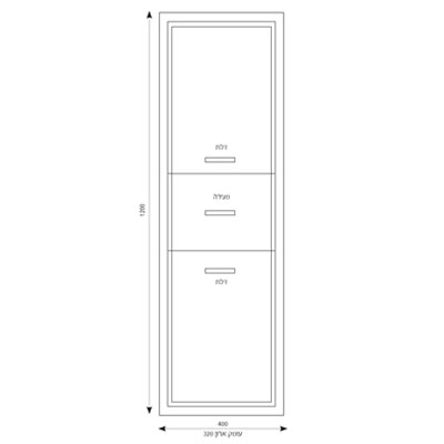FRESH סרטוט ארון שירות 2 דלתות + מגירה